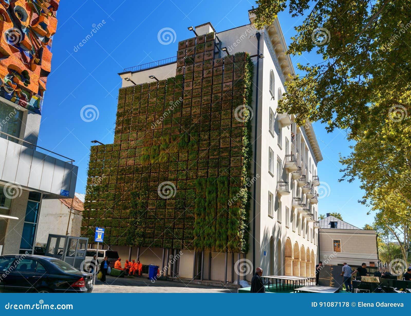 Vertical Garden On The Building On Agmashenebeli Avenue In Tbilisi ...