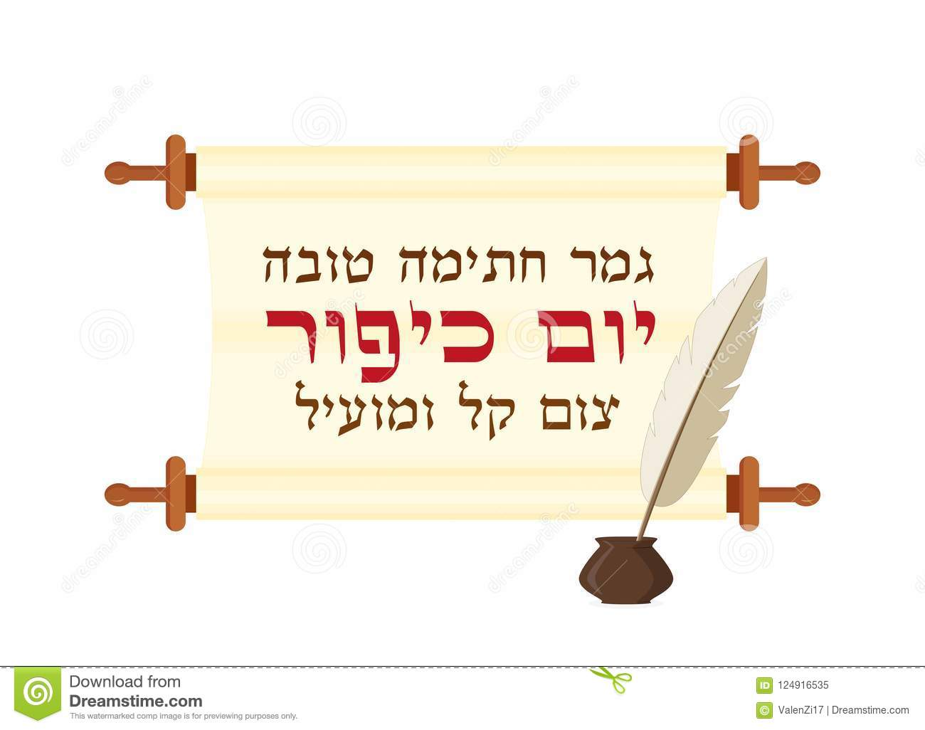 Scroll With Jewish Greeting For Yom Kippur Stock Illustration