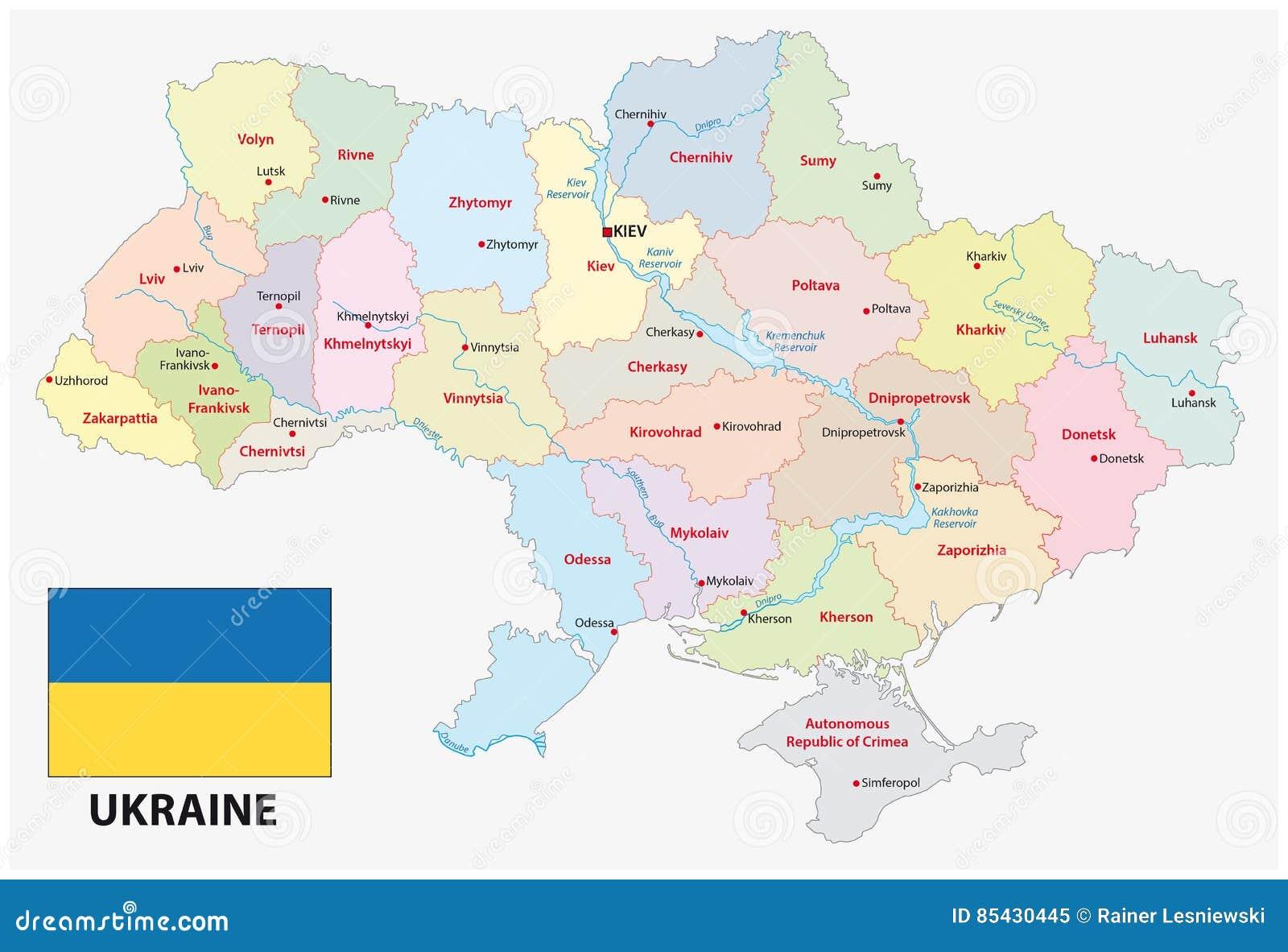 Verwaltungs Und Politische Karte Von Ukraine Mit Flagge Vektor
