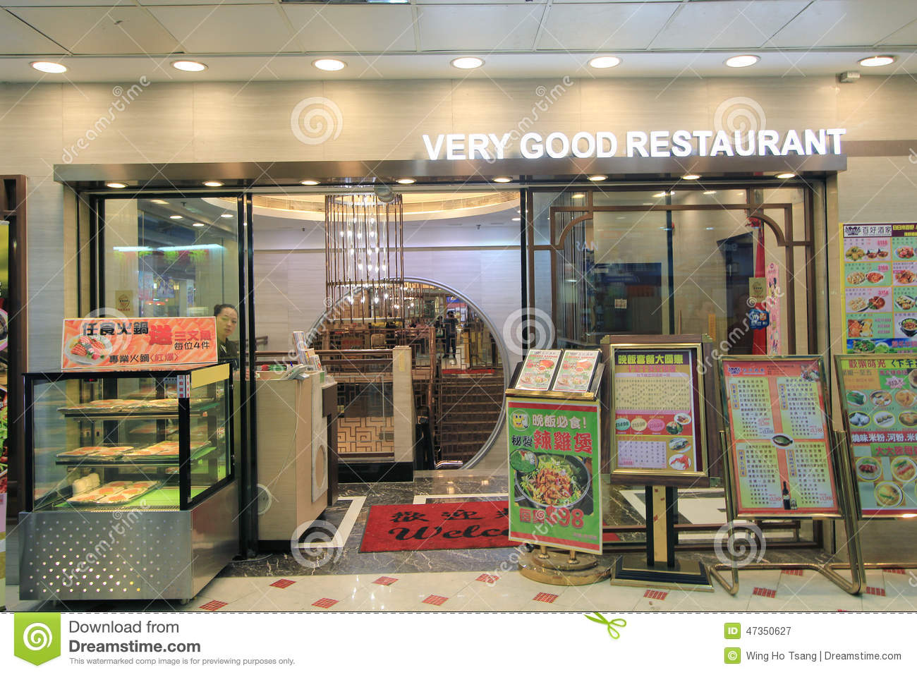 restaurant and extremely positive user The expression network effect is applied to positive network externalities as in the case of the  as the value of the good is determined by the user base,.