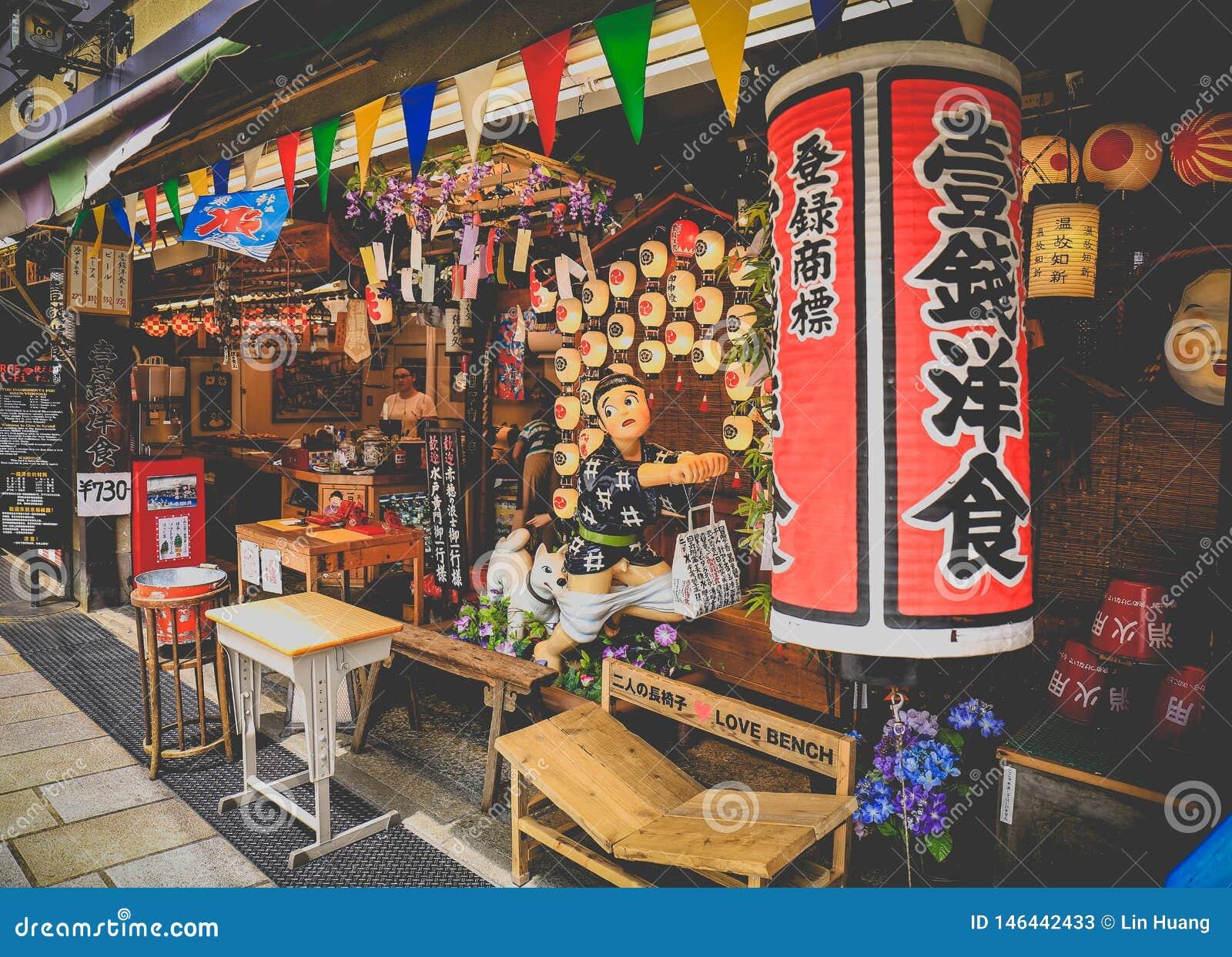 Japanese street,interestingand elegant street.
