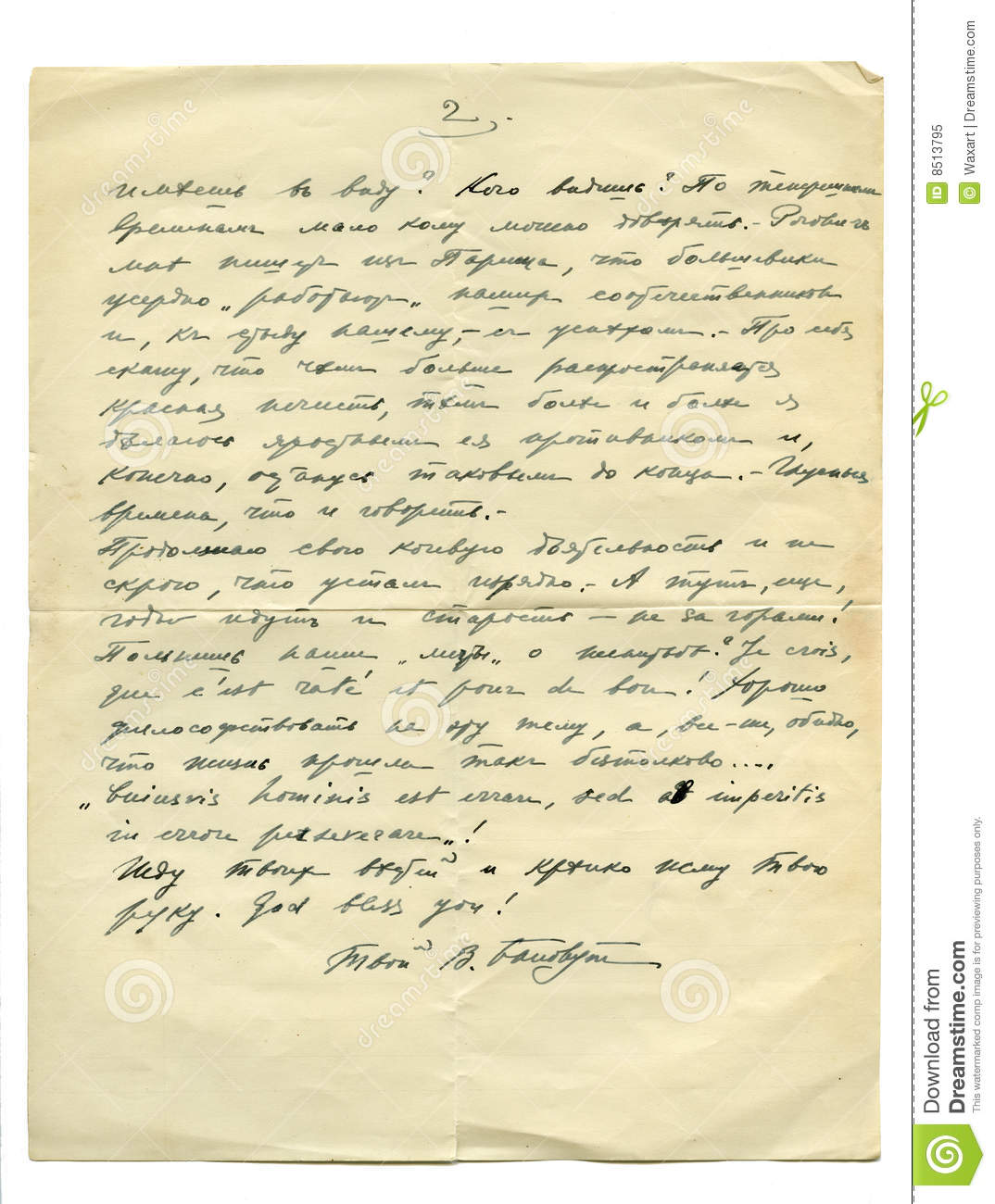 Very Old Handwritten Letter Royalty Free Stock Photo - Image: 8513795