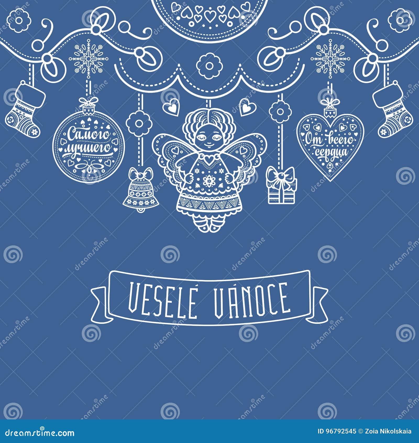 Frohe Weihnachten Und Ein Gutes Neues Jahr Tschechisch.Vesele Vanoce Vektor Tschechische Sprache Warm Vektor