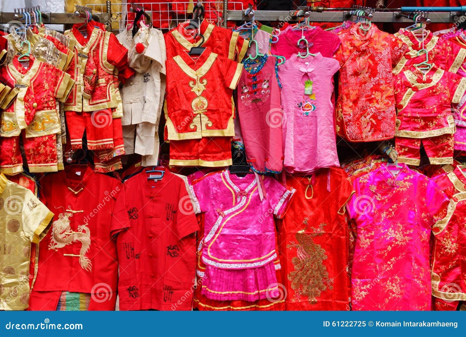 Vestiti tradizionali dei bambini cinesi immagine stock for Oggetti tradizionali cinesi
