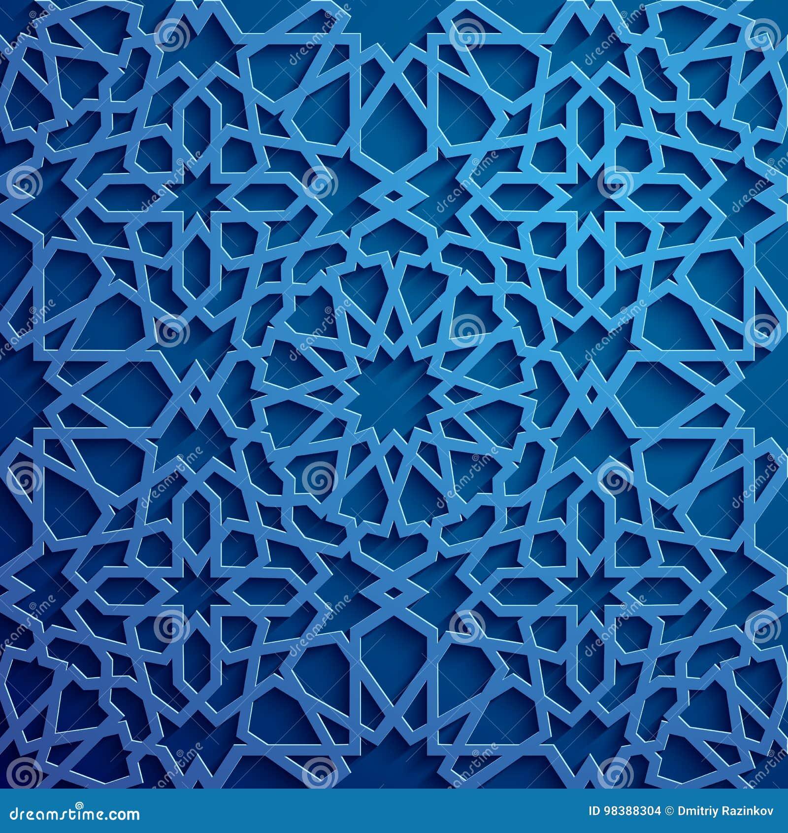 Vettore islamico dell ornamento, motiff persiano elementi rotondi islamici del modello di 3d il Ramadan Ornamentale circolare geo