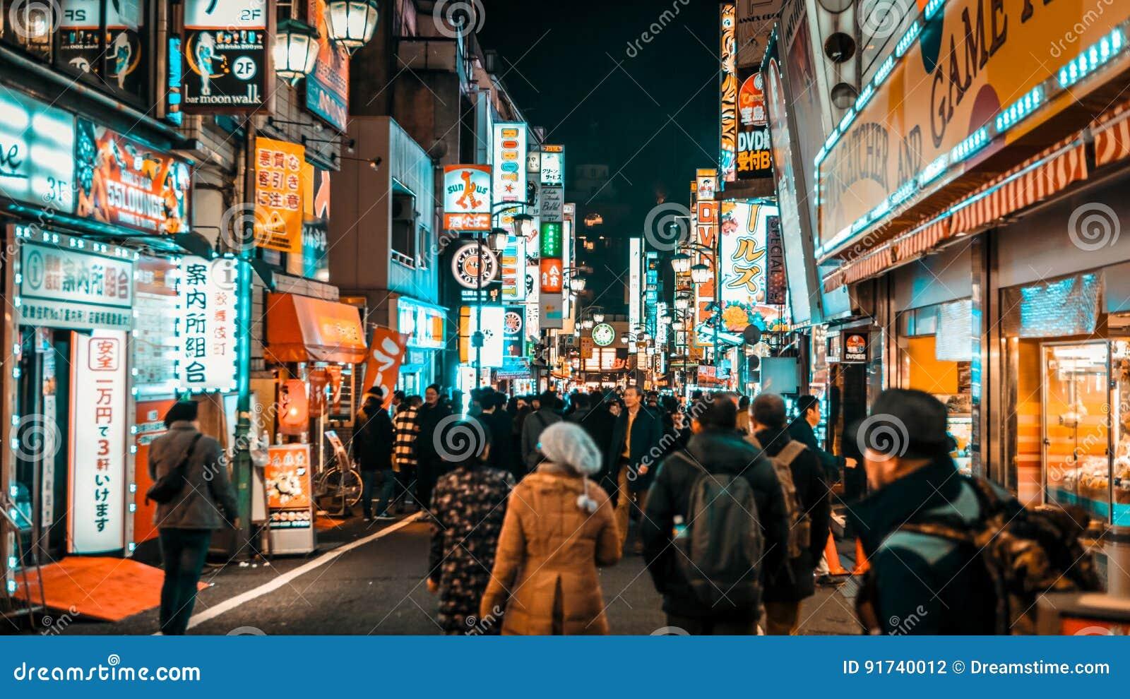 Via di Tokyo