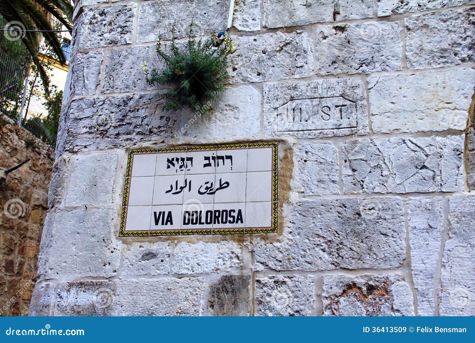 Via Dolorosa Street Sign, Jerusalem Royalty Free Stock Images ...