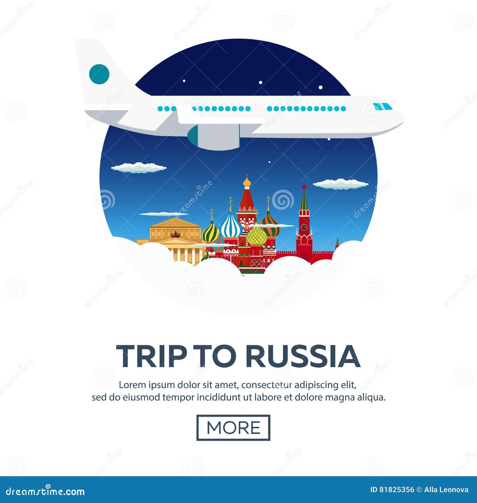Viaje a Rusia, Moscú Turismo Ejemplo que viaja Diseño plano moderno Viaje en aeroplano, vacaciones, aventura, viaje