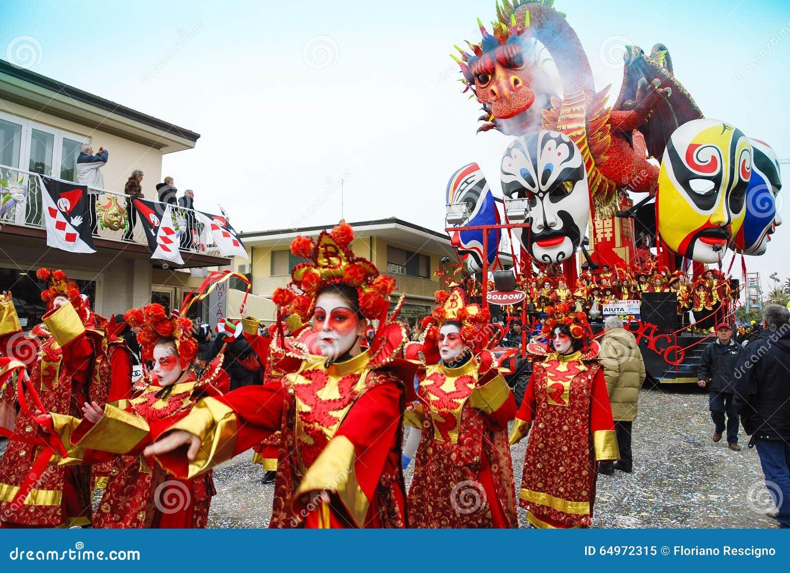 Viareggio狂欢节