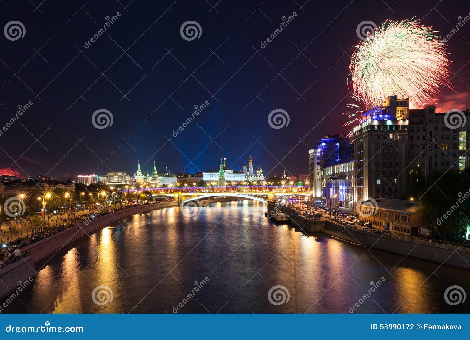 Victory Day berömmar i Moskva, Ryssland