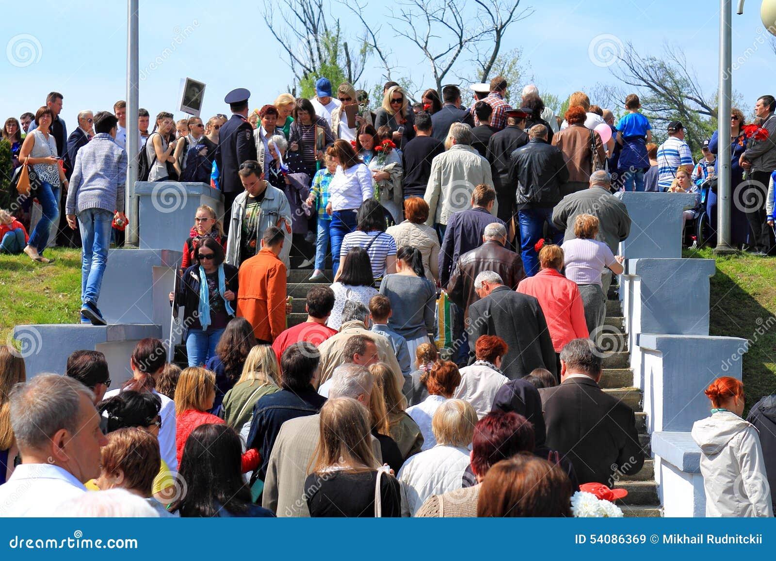 Victory Day - mensen in Overwinningspark
