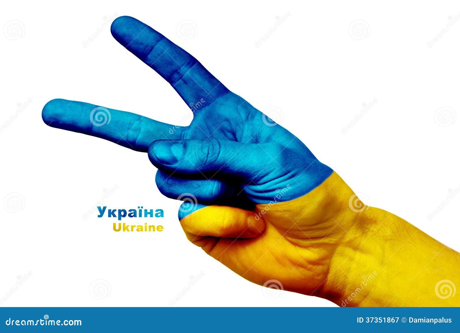 Сборная Украины по футболу в товарищеском матче обыграла албанцев - Цензор.НЕТ 8996