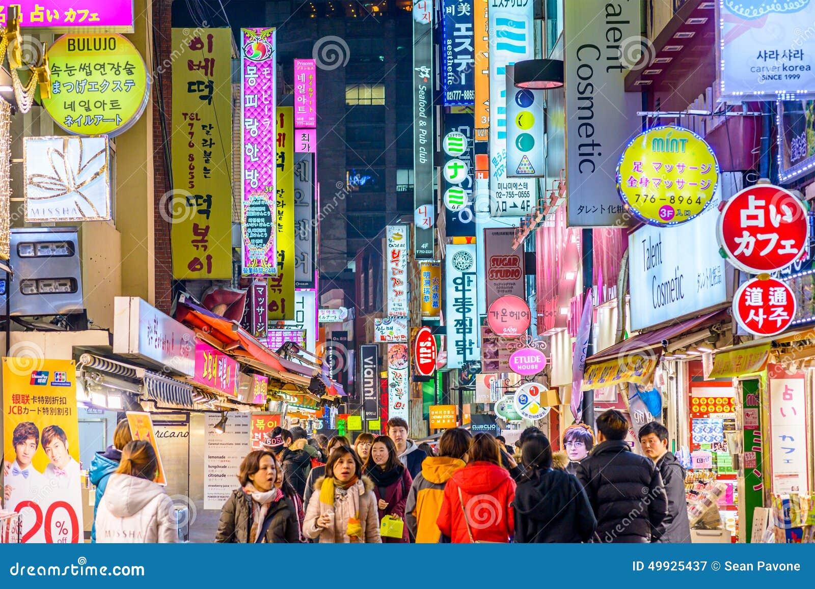 Vida nocturna de Seul