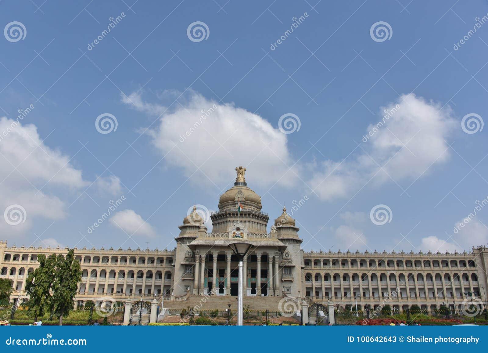 Vidhan Souda, Bangalore