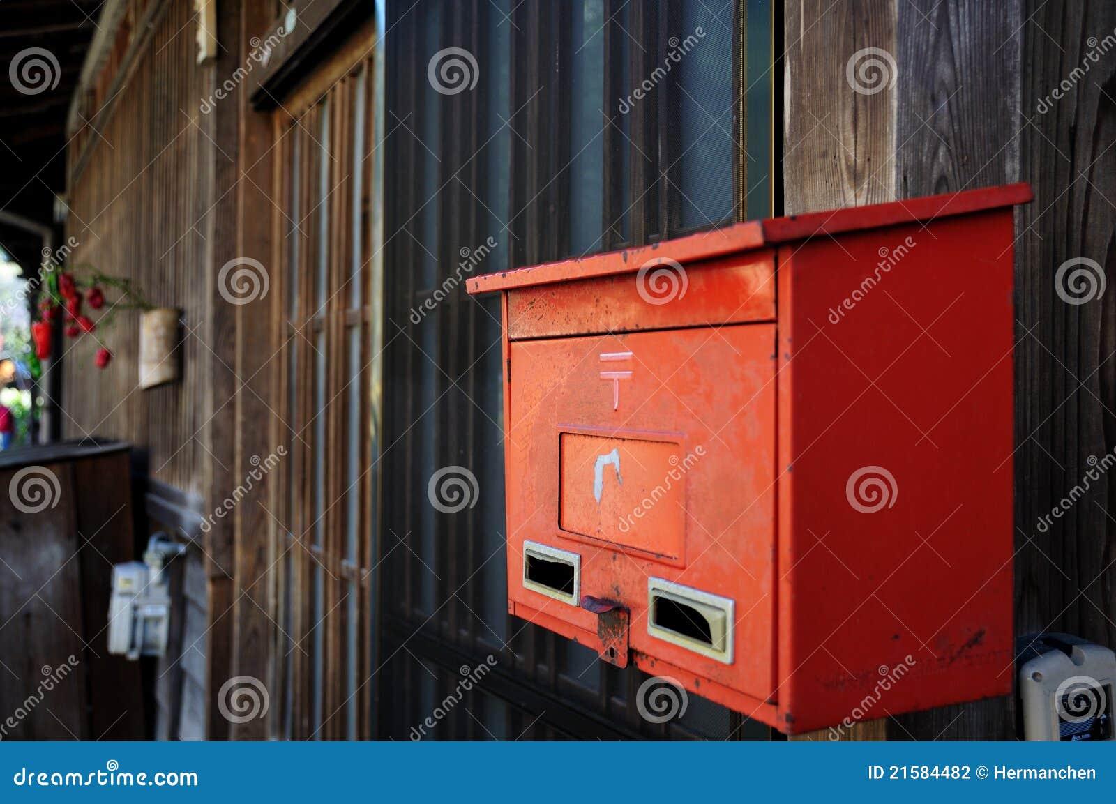 Vieille bo te aux lettres du japon photographie stock image 21584482 - Vieille boite aux lettres ...