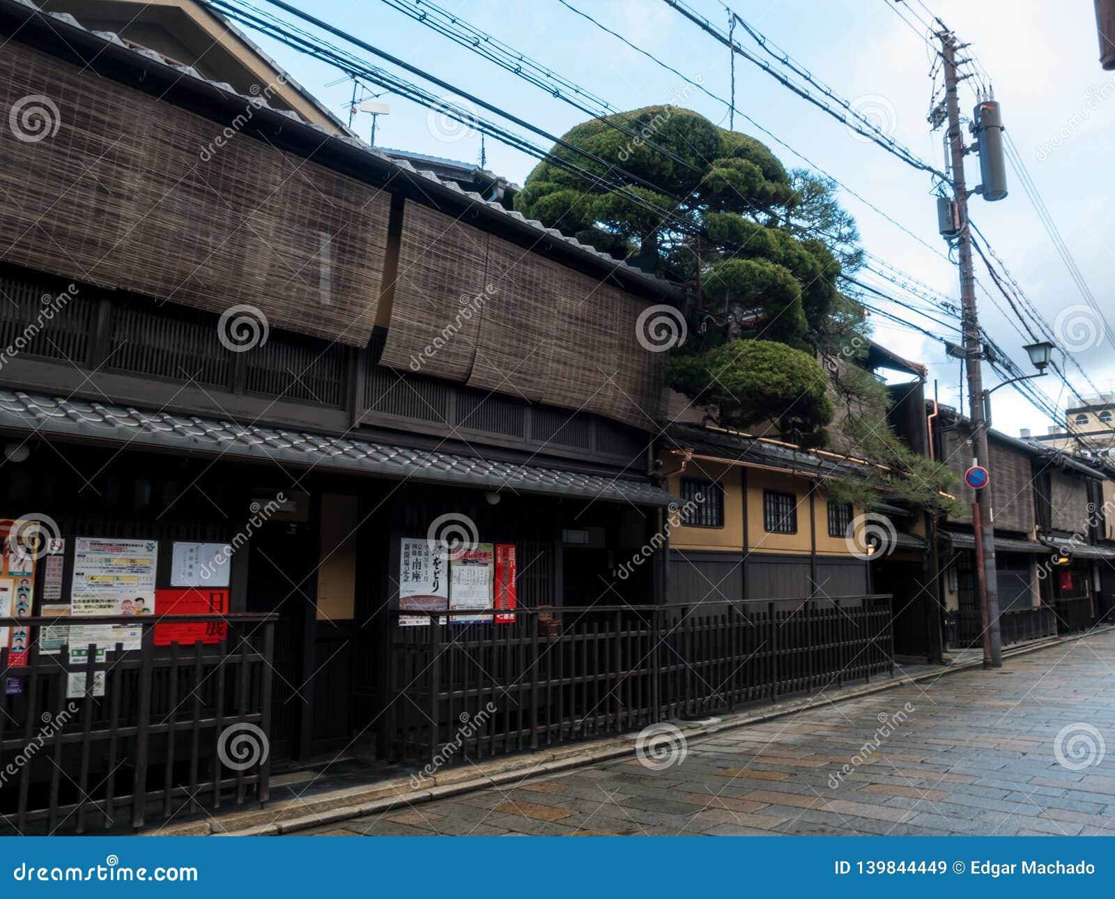 Vieille rue de Gion