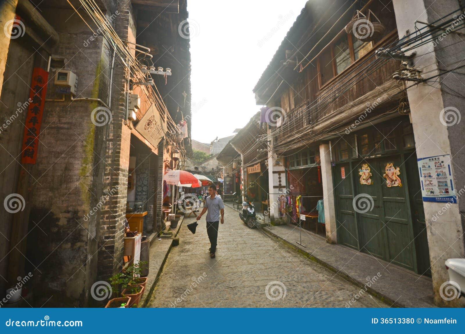 Vieille rue de Xingping