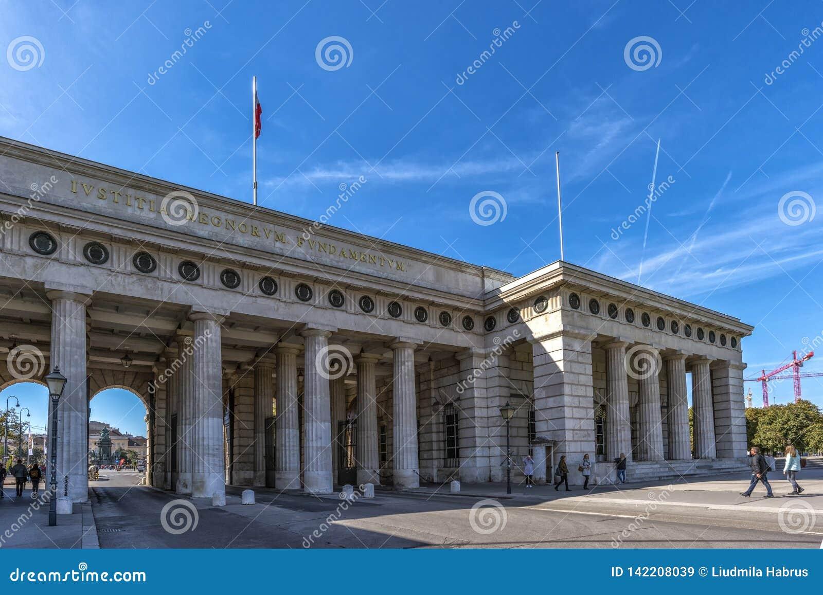 Vienne, Autriche en septembre 2018 : la structure d entrée du palais impérial de Hofburg à Vienne