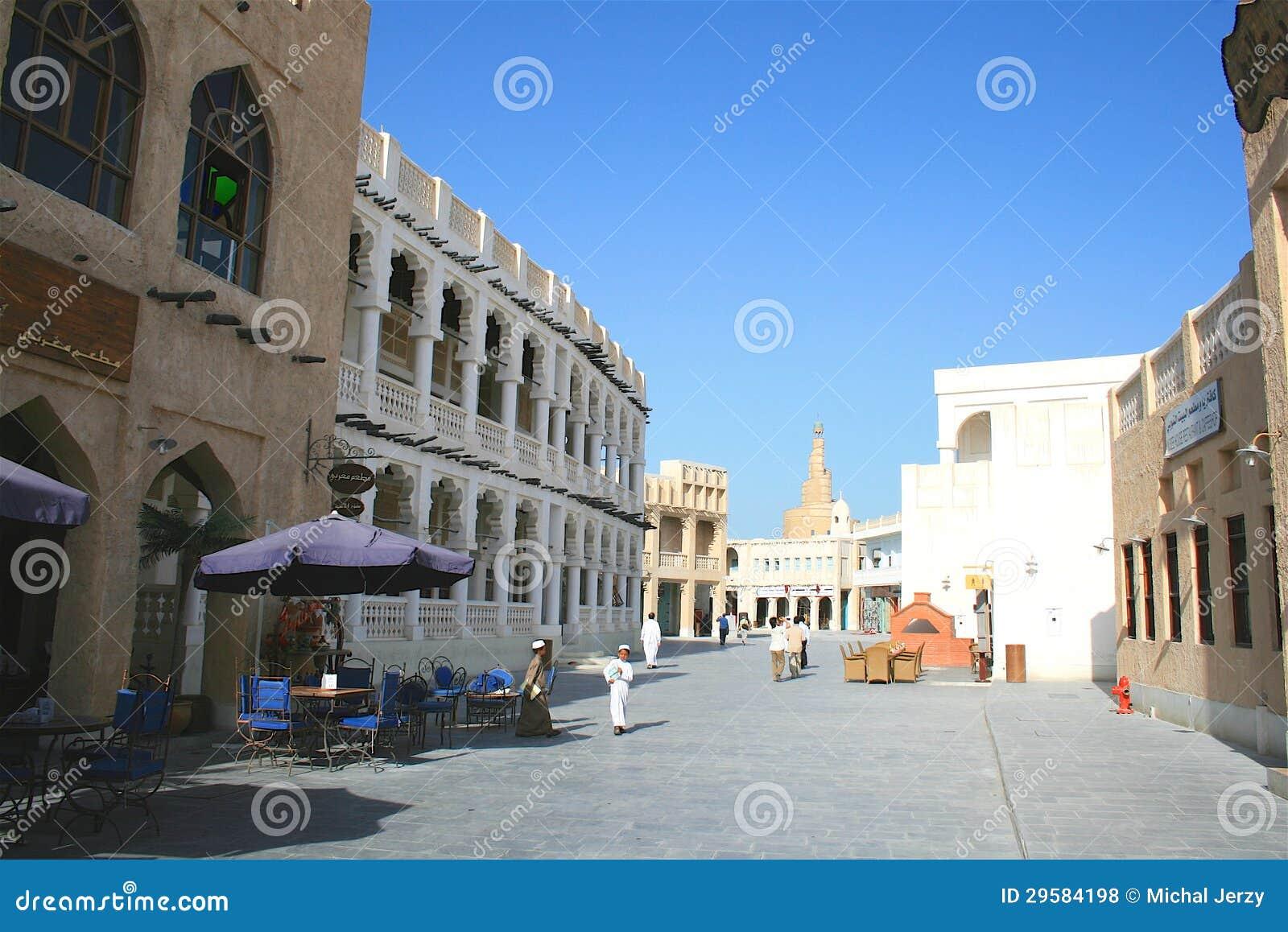 Vieux Doha, Qatar