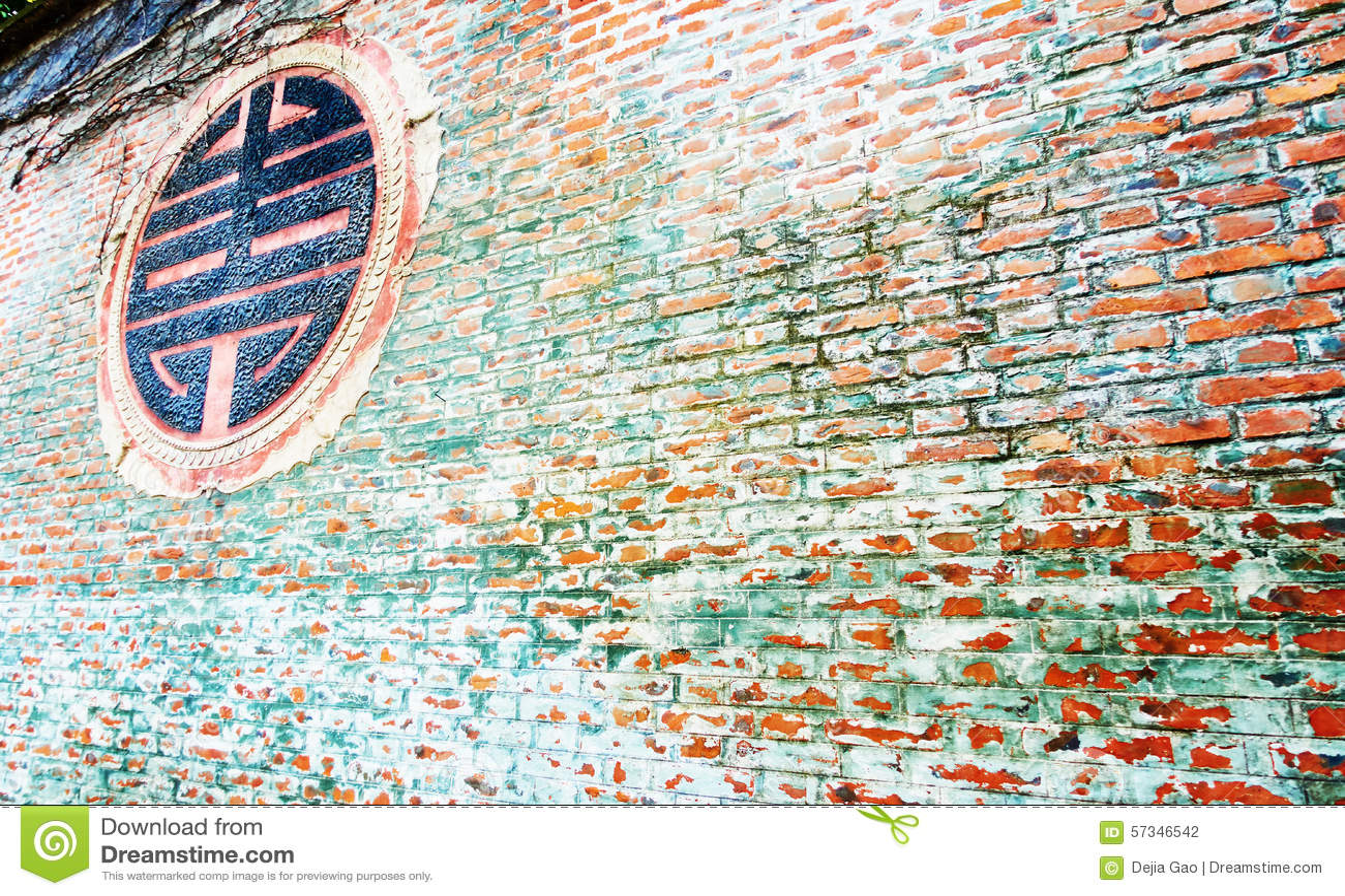 Vieux mur de briques rouge