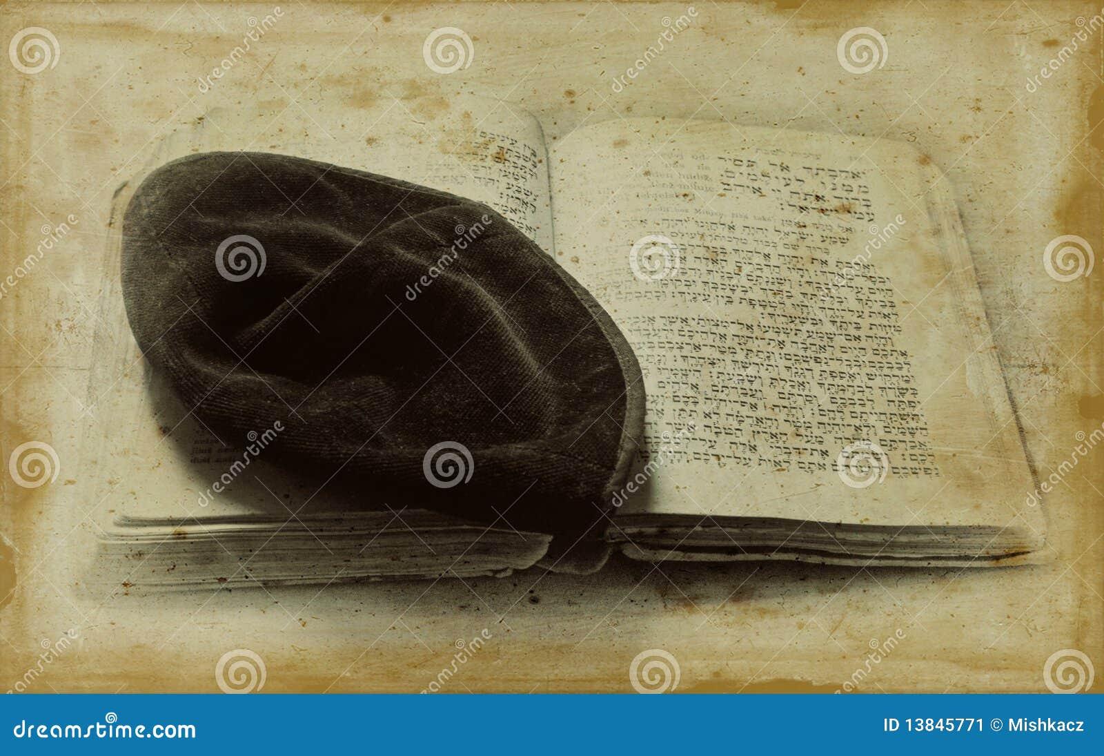 Vieux symboles juifs