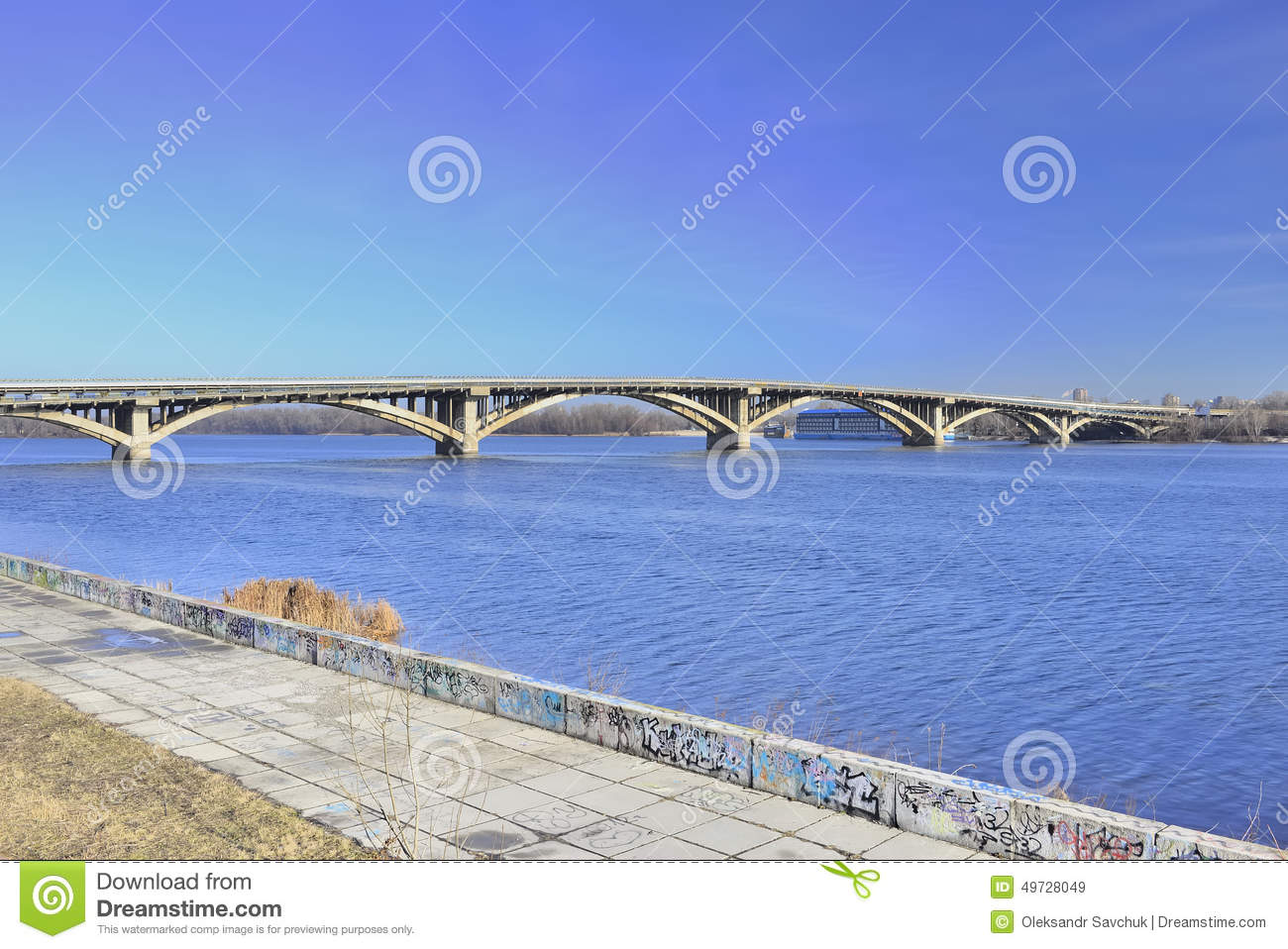 View of the bridge Metro across the Dnieper river