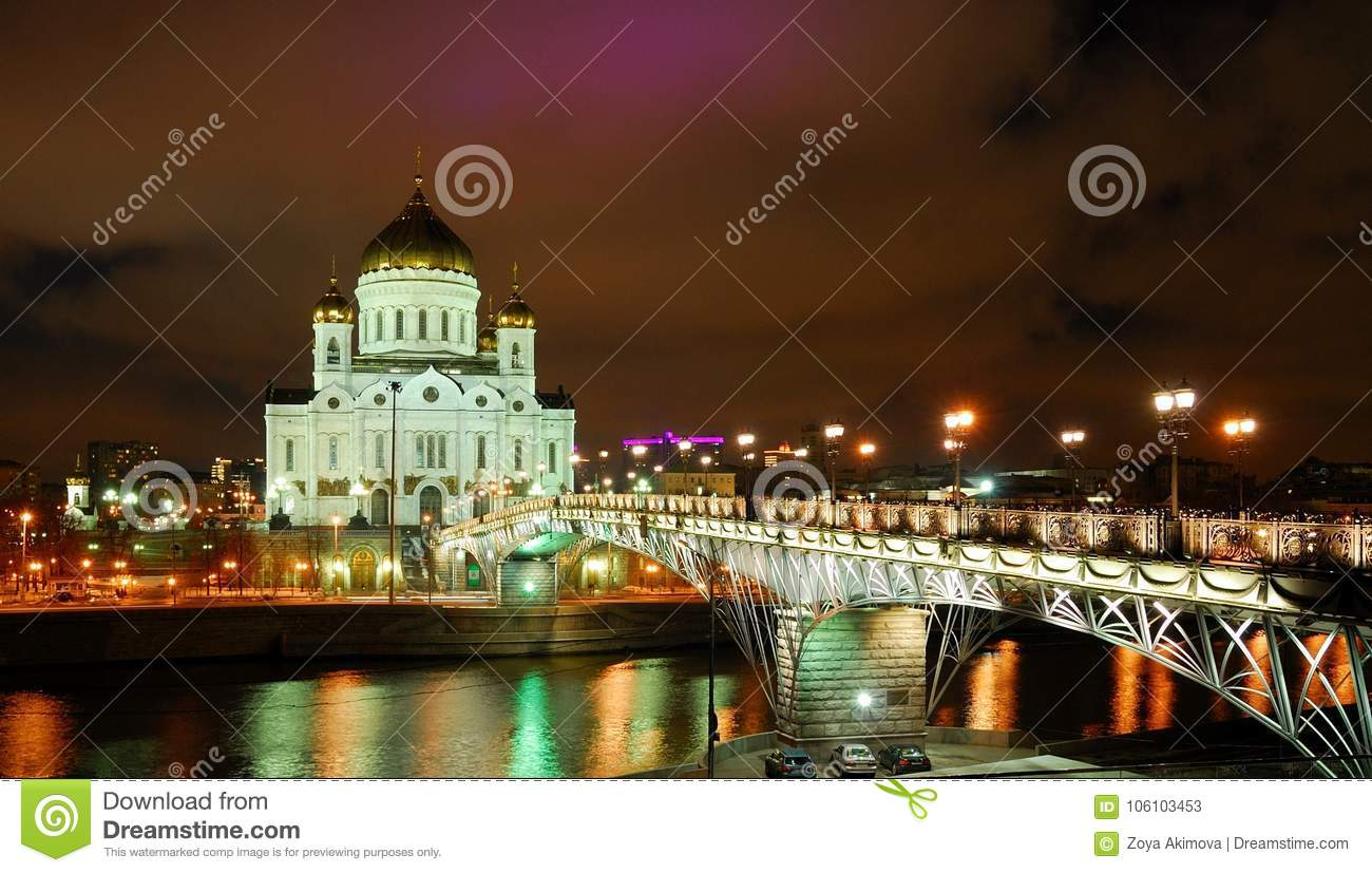 Cathedral Of Christ The Savior, Moscow, Russia