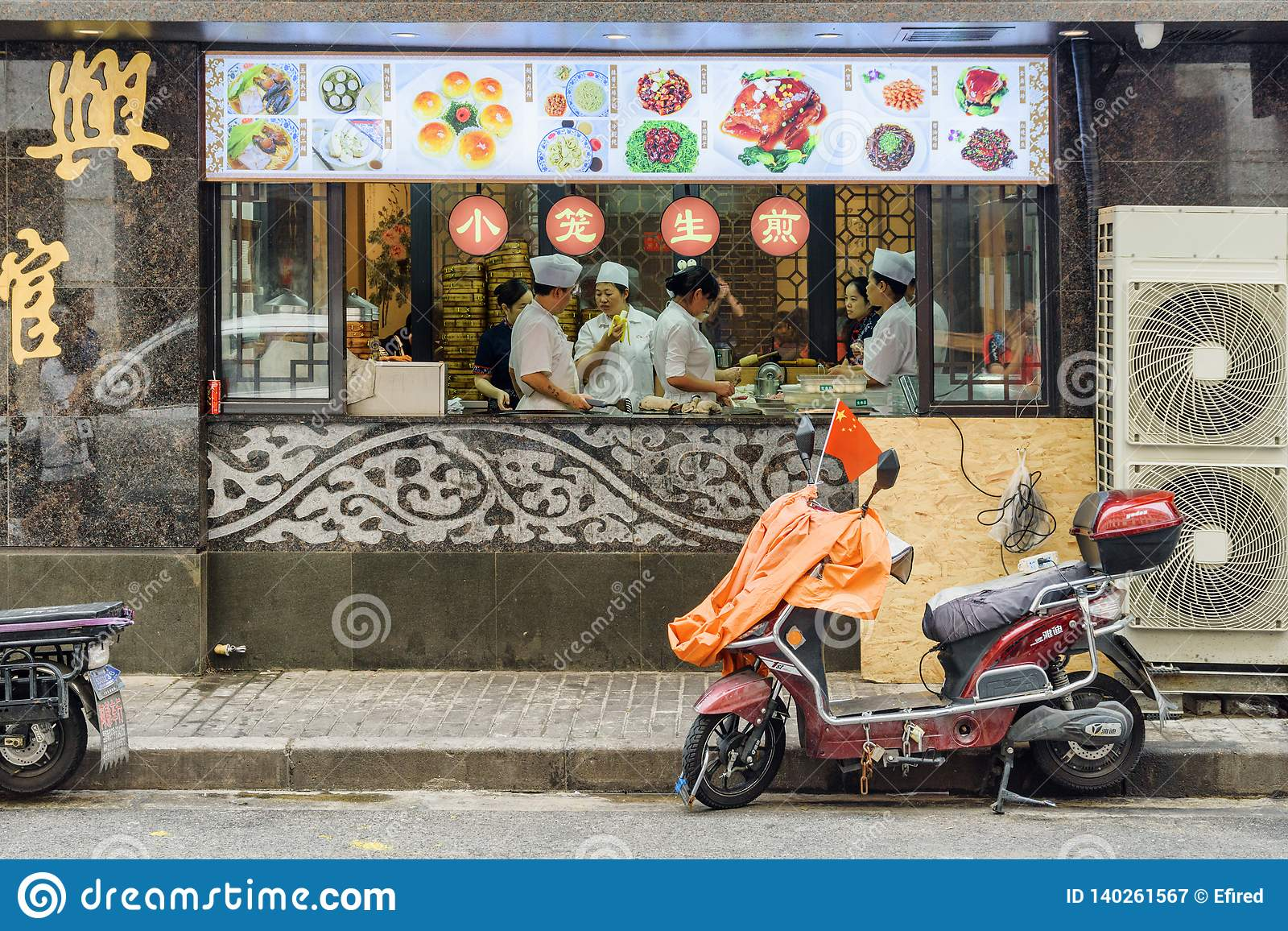 View Of Chinese Restaurant Kitchen From Street Shanghai China Editorial Photography Image Of Asian Eateries 140261567