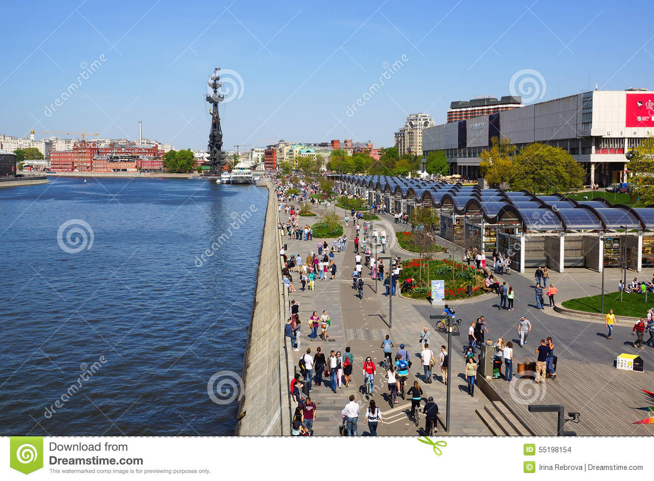 View of the Crimskaya embankment. Moscow.