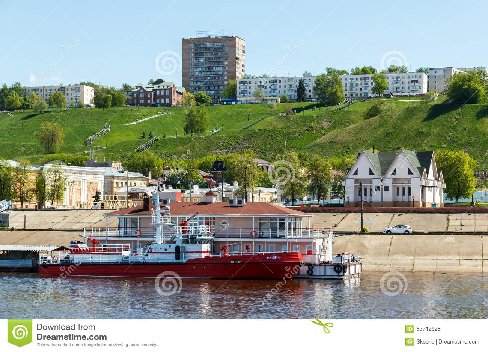 View Of The Fedorovsky Embankment In Nizhny Novgorod Editorial Stock Photo