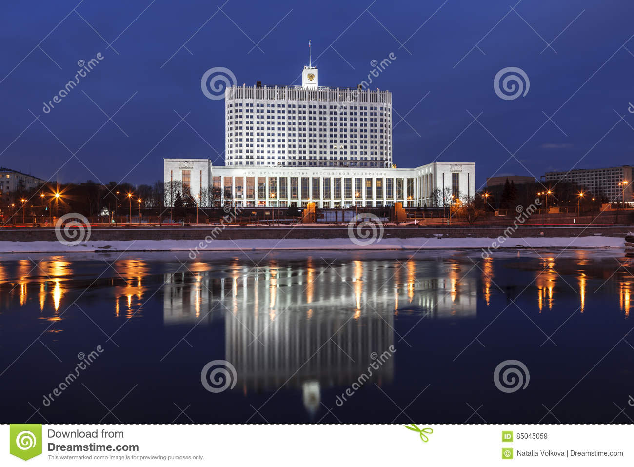 The view of the Government house of the Russian Federation and its reflection in the Moscow river, Moscow