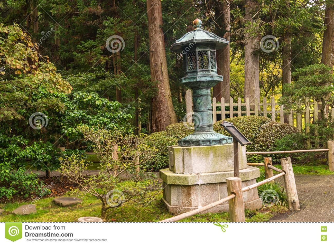 A View Of Japanese Tea Garden,CA.USA. Stock Image - Image of grass ...