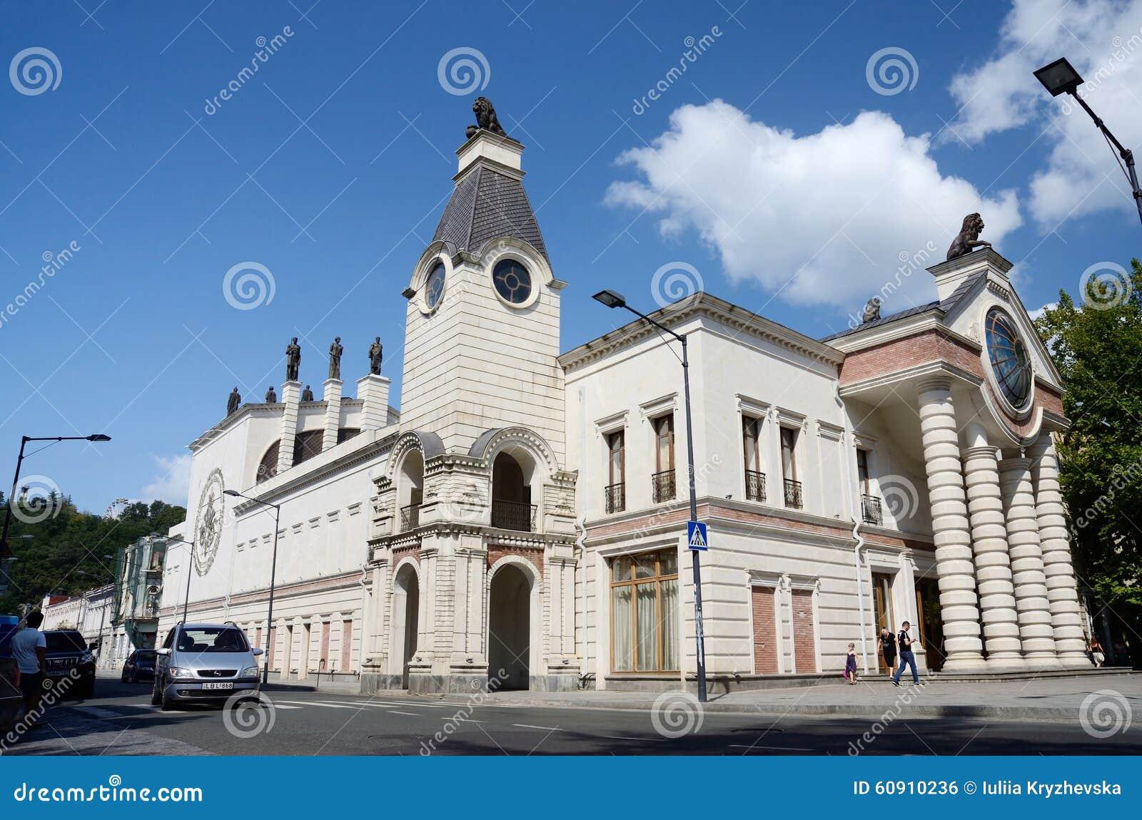 View of kutaisi opera house beautiful building in art for Beautiful house building