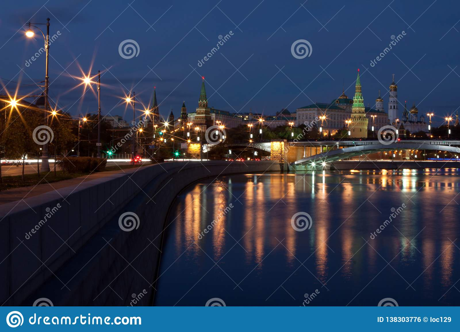 View of the Moscow Kremlin and the Kremlin Embankment of the Moscow River in the evening