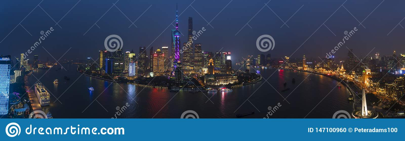 View over Huangpu River and Pudong skyline at night, Shanghai