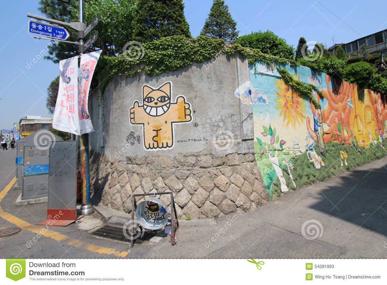 View Of Seoul Ihwa Mural Village Editorial Stock Photo Image of