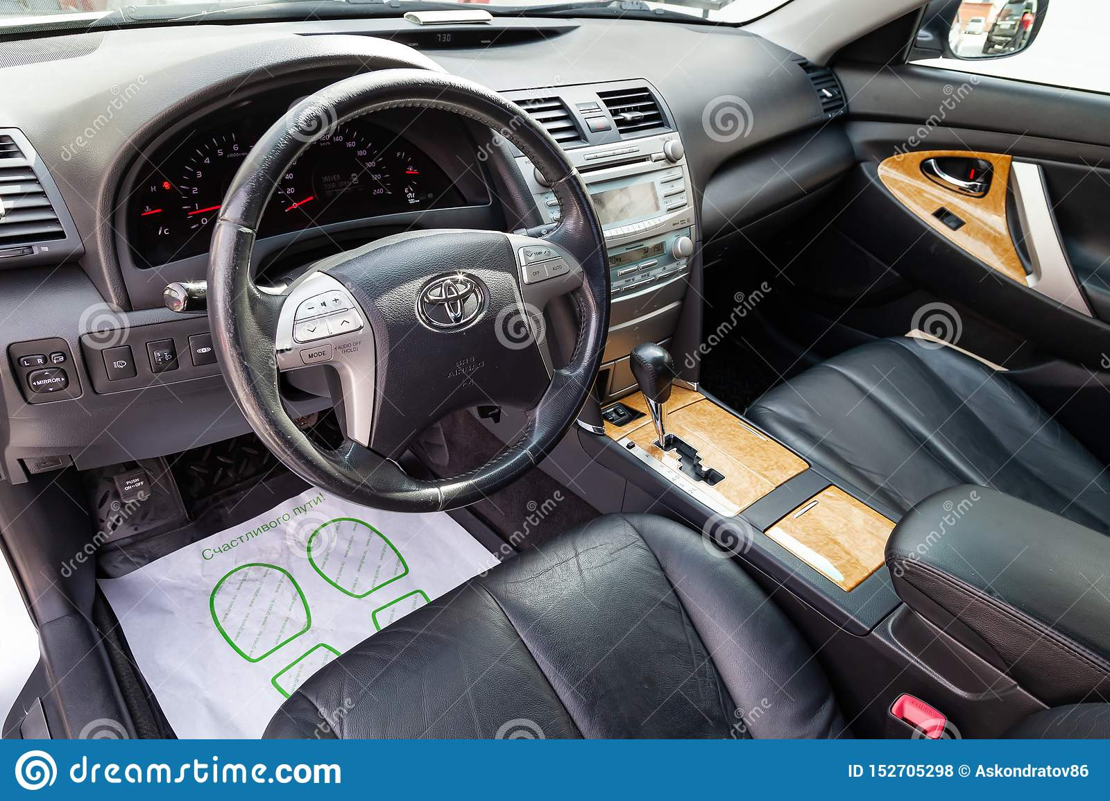 Toyota Camry Interior >> View To The Interior Of Toyota Camry 2006 With Dashboard