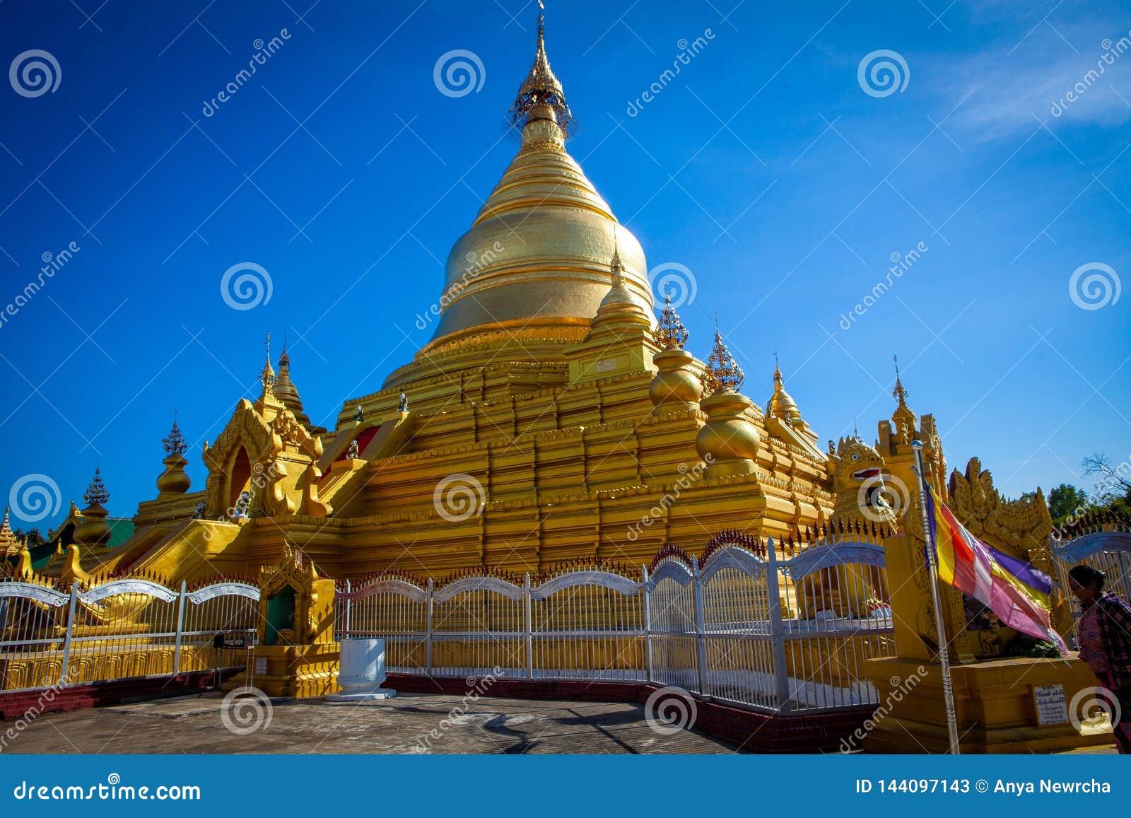View to Kuthodaw pagoda in Mandalay, Myanmar