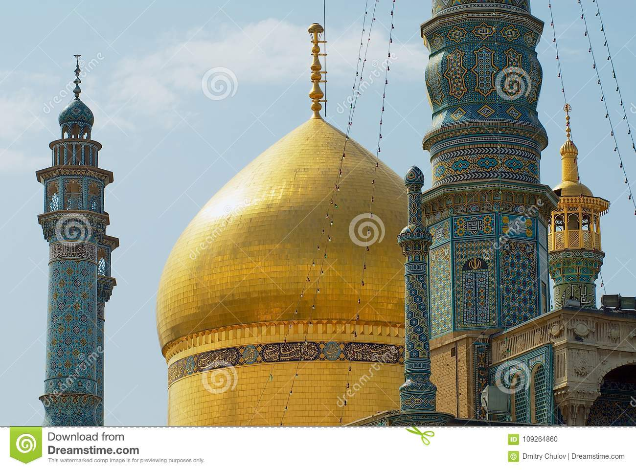 Royalty Free Stock Photo View To The Minarets