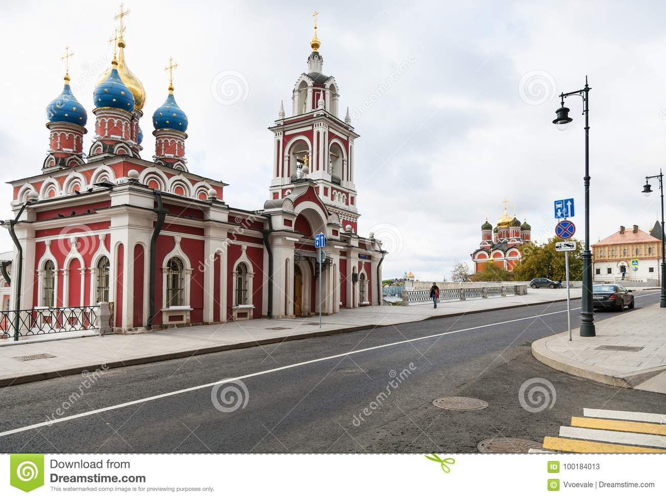 View of Varvarka street in center of Moscow city