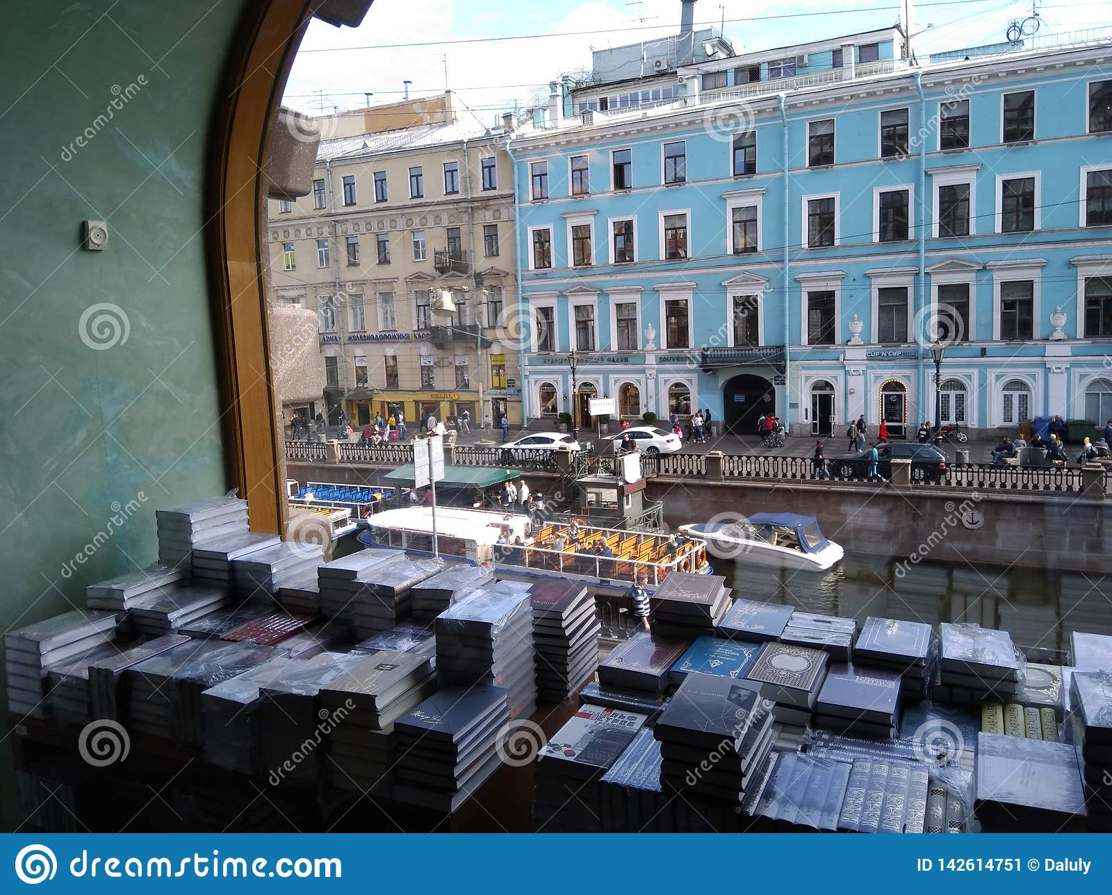 View from very famous book store in Saint Petersburg