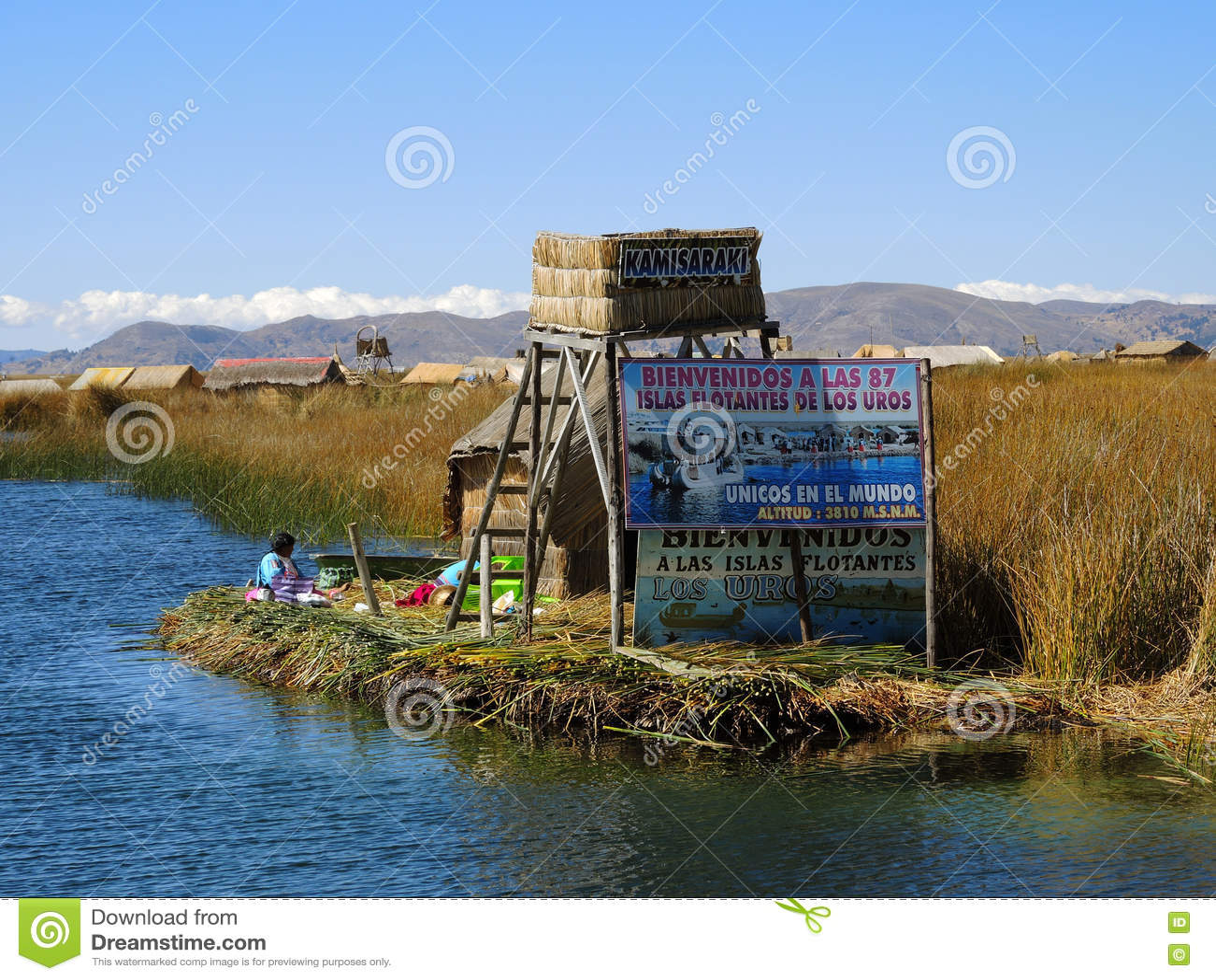 Village d Uros dans Puno, Pérou