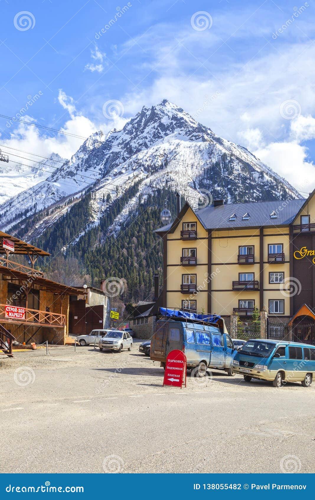 Village Dombay. Mountains, skiing resort