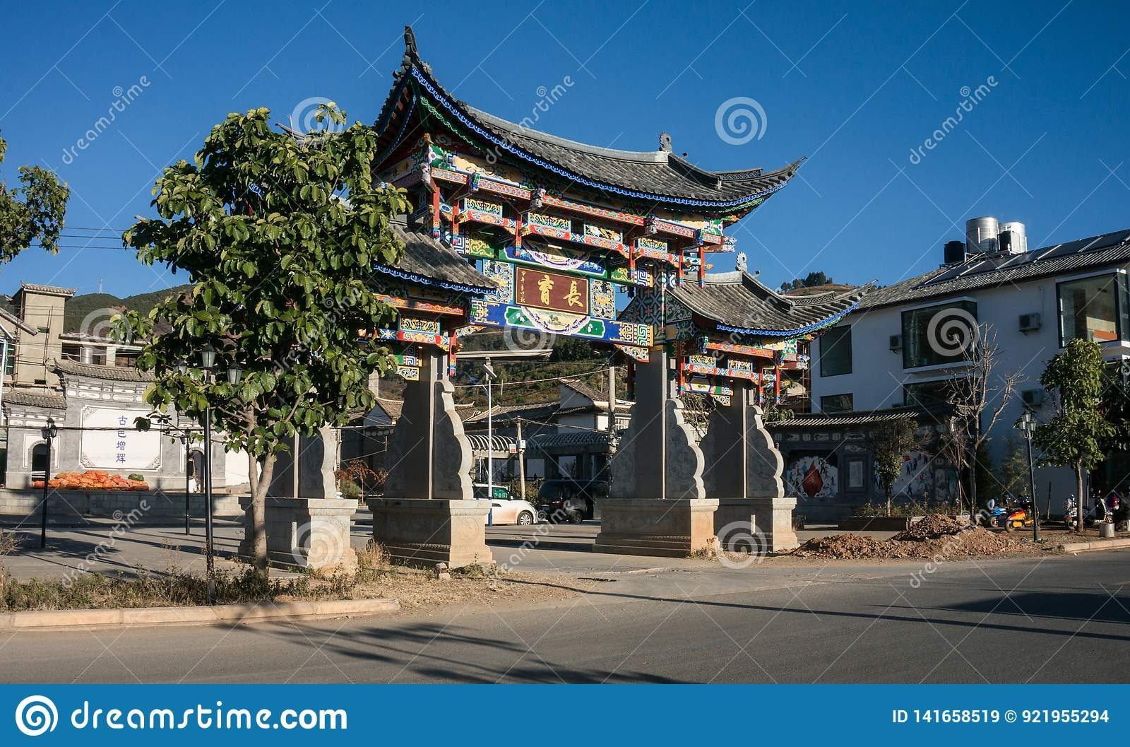 Village gate archway