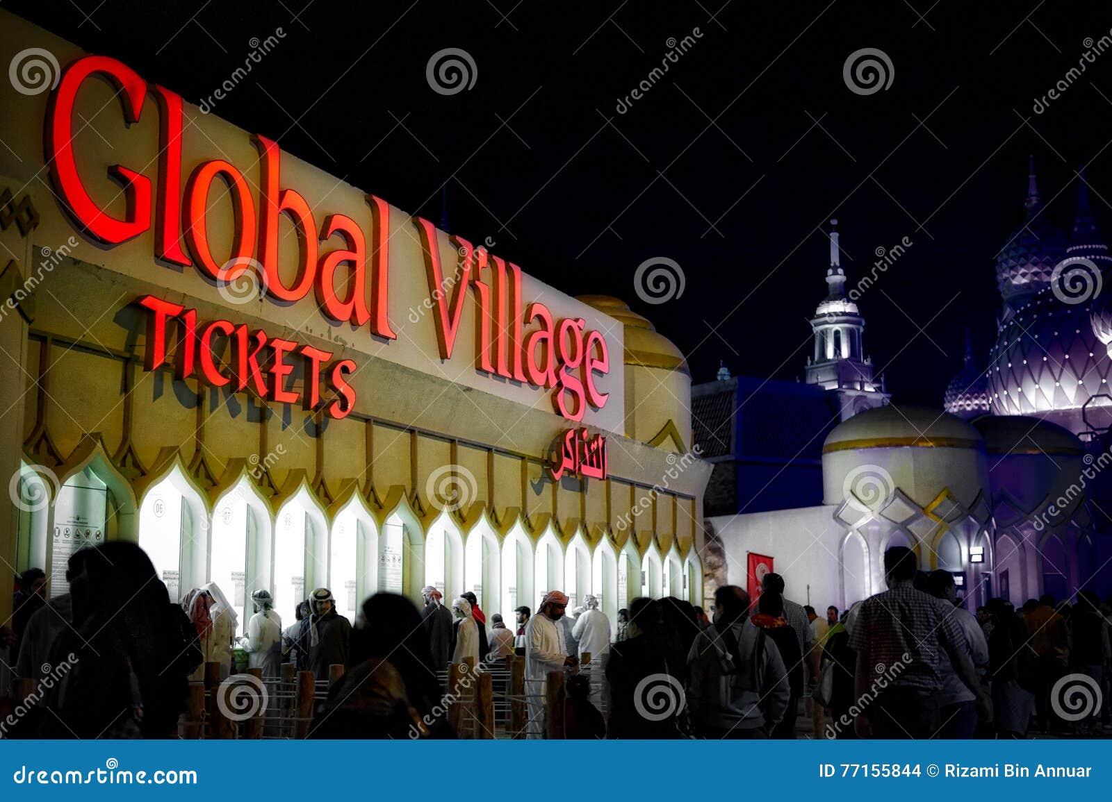 Villaggio globale, Dubai, Emirati Arabi Uniti