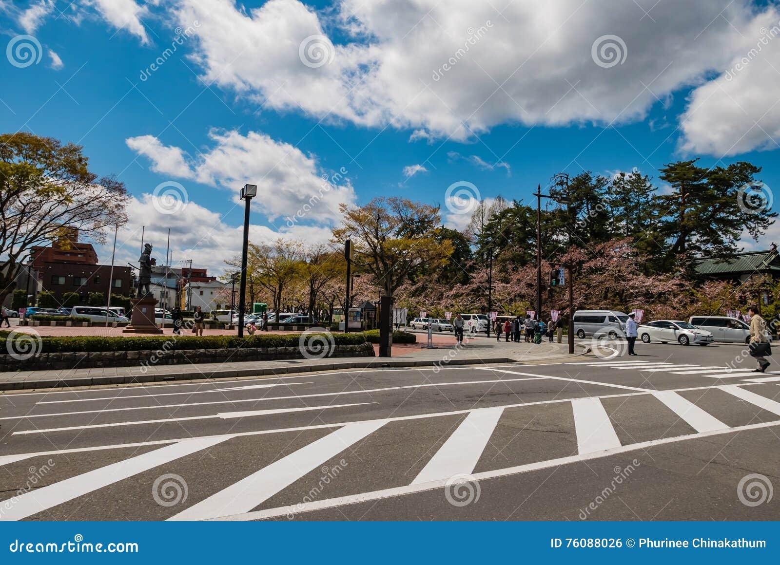 Ville de Hirosaki