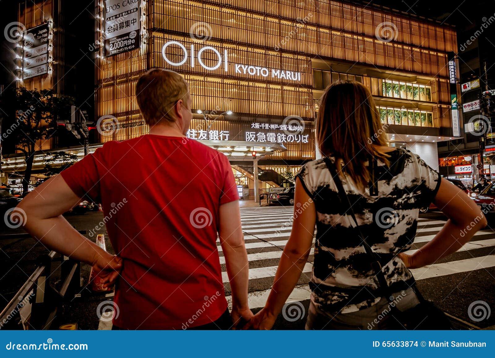 Ville de Kyoto d amants