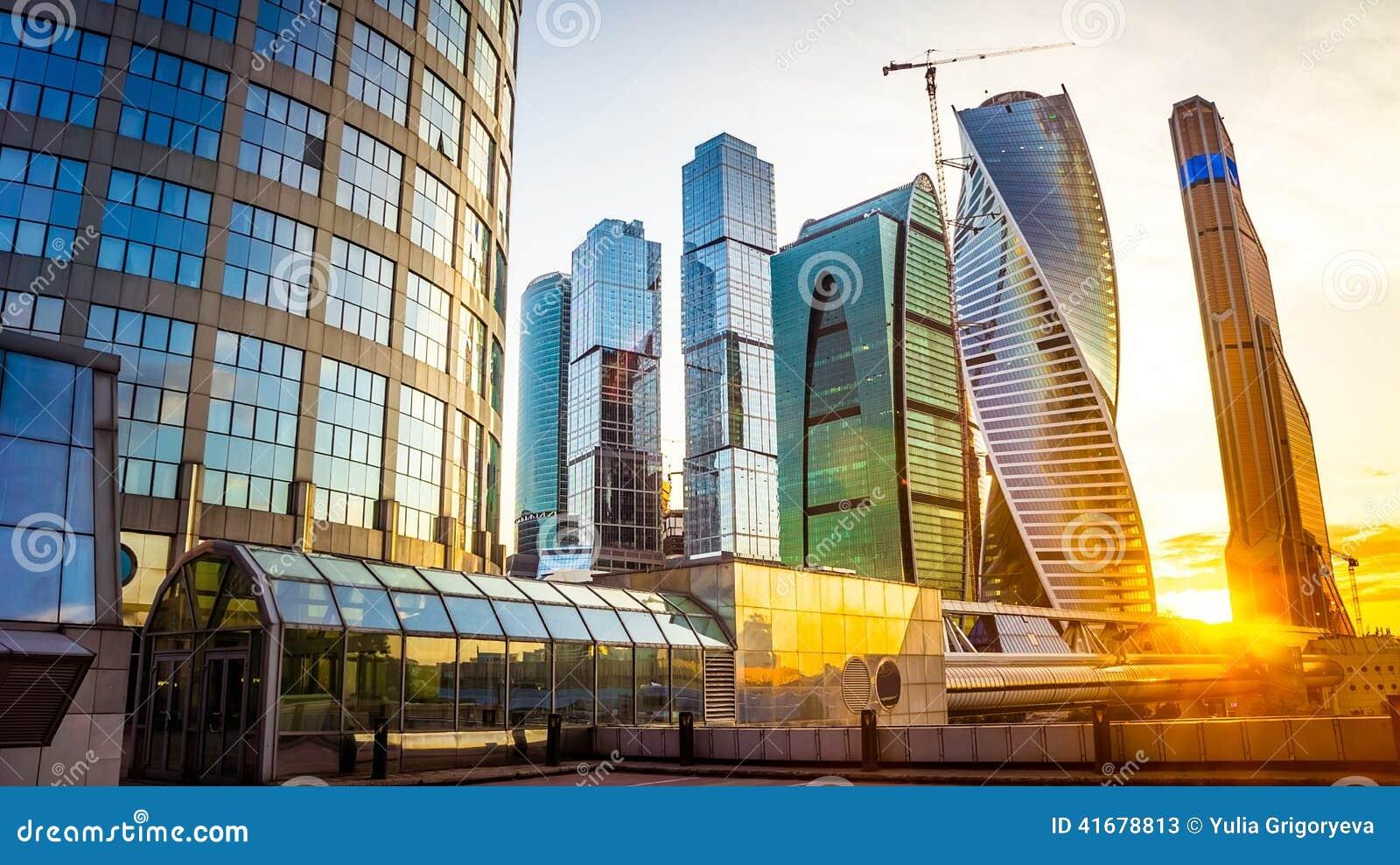Ville de Moscou
