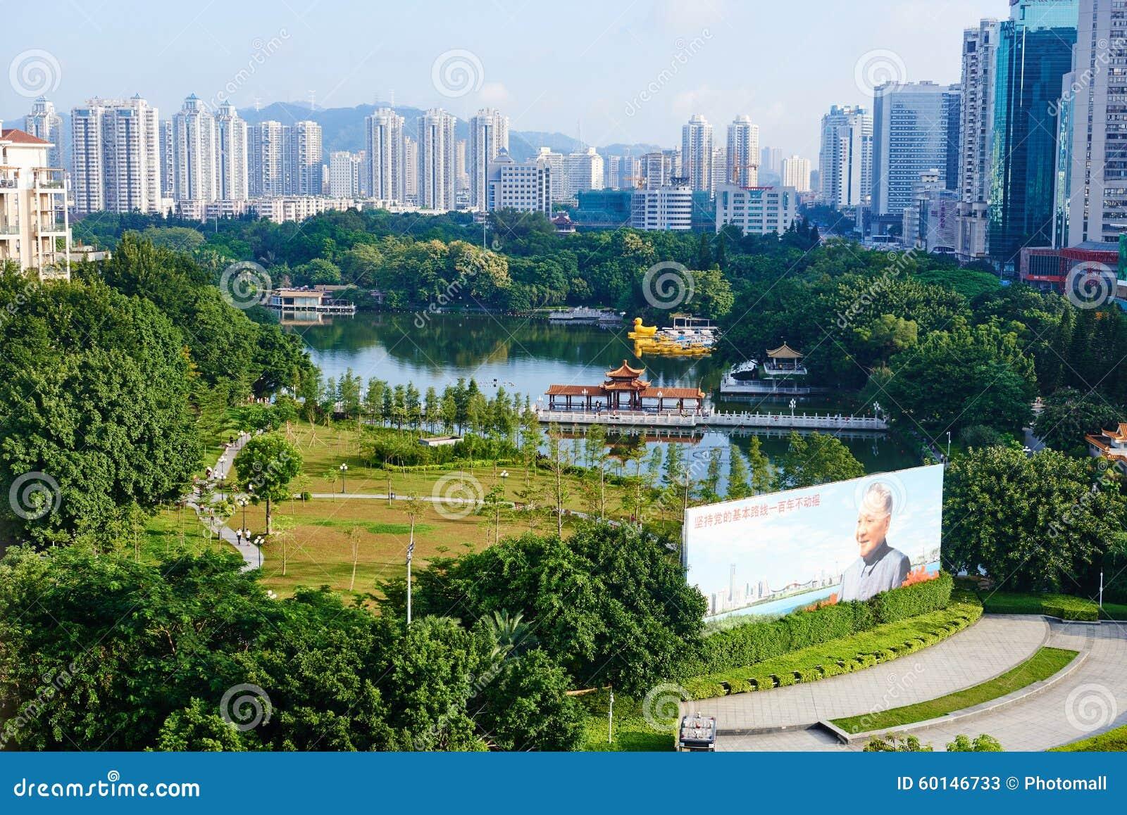 Ville et Central Park de Shenzhen