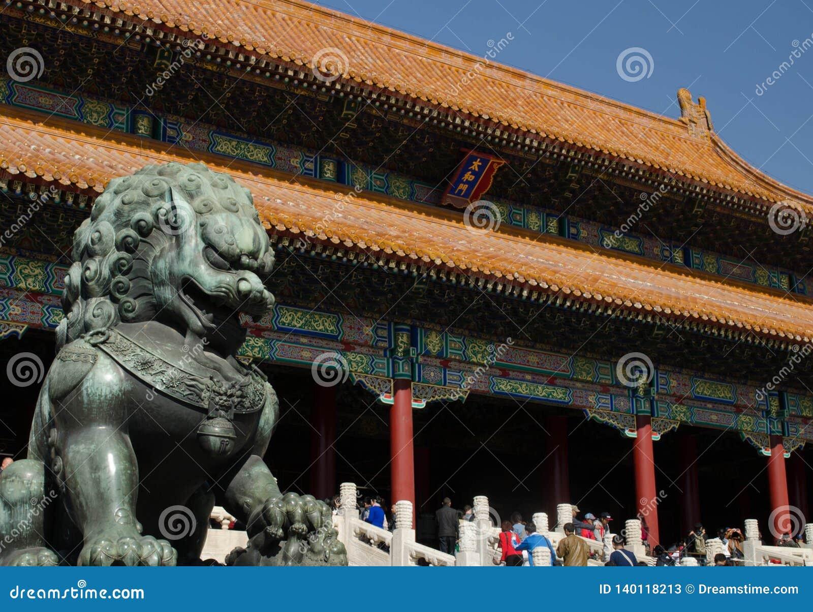 Ville interdite par Pékin